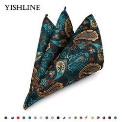 Роскошные для мужчин 100% шелк носовой платок человек Пейсли Цветочный Жаккард тканые карман квадратный 25*25 см для Бизнес Свадебная вечерин