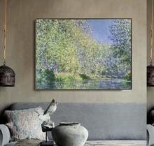 Bend in the Epte River by Monet Posters and Print Canvas Painting Calligraphy Wall Pictures for Living Room Bedroom Home Decor morning on the seine by monet posters and print canvas painting calligraphy wall pictures for living room bedroom home decor