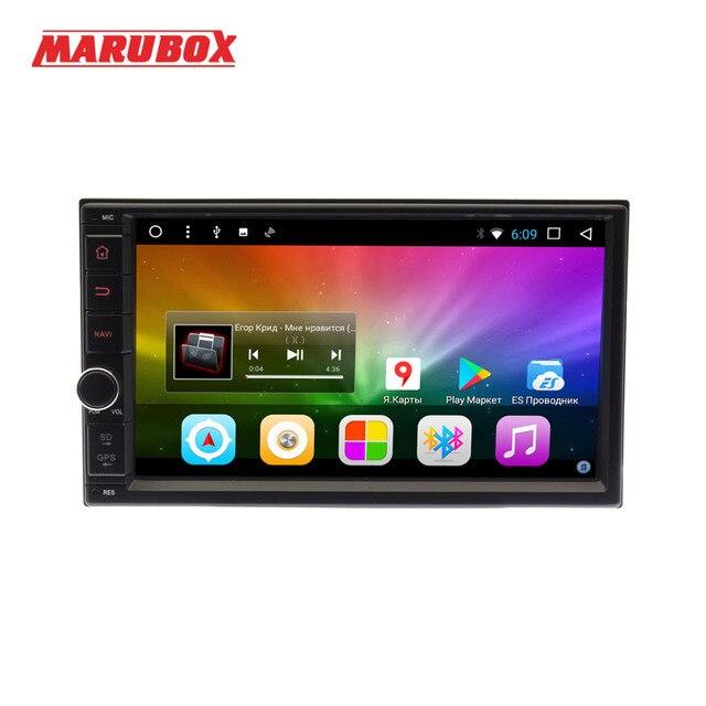 "Marubox 706DT3, Универсальная автомагнитола 2 din на Android 7.1,Четырехядерный процессор Allwinner T3,оперативная память 2 Гб, встроенная память 32Гб, 7""1024 * 600 IPS,GPS, Radio, Bluetooth, WI-FI, 3G,4G, USB, NO DVD"