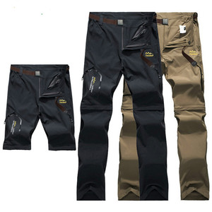Image 2 - Full Removable Camping Hiking Pants Stretch Quick Dry Waterproof Trousers Outdoor Man Mountain Climbing/Fishing/Trekking Pants