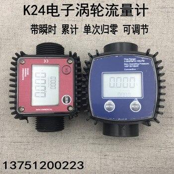 Digital Flowmeter K24 Methanol Diesel Gasoline Kerosene Chemical Water Electronic Liquid Turbine Meter