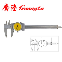 0-150mm Guanglu Dial Caliper High Precision 0.01mm Stainless Steel Paquimetro Vernier Calipers Measuring Instruments
