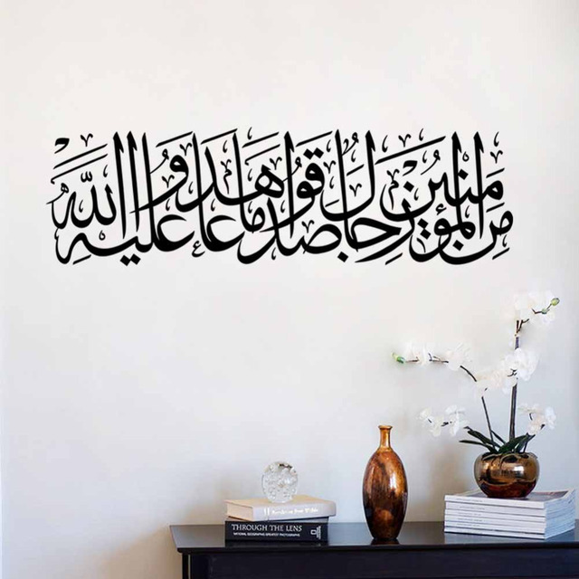Newly arrived beautiful home decoration wall stickers tv wall newly arrived beautiful home decoration wall stickers tv wall background wallpaper muslim quote 589 d thecheapjerseys Choice Image