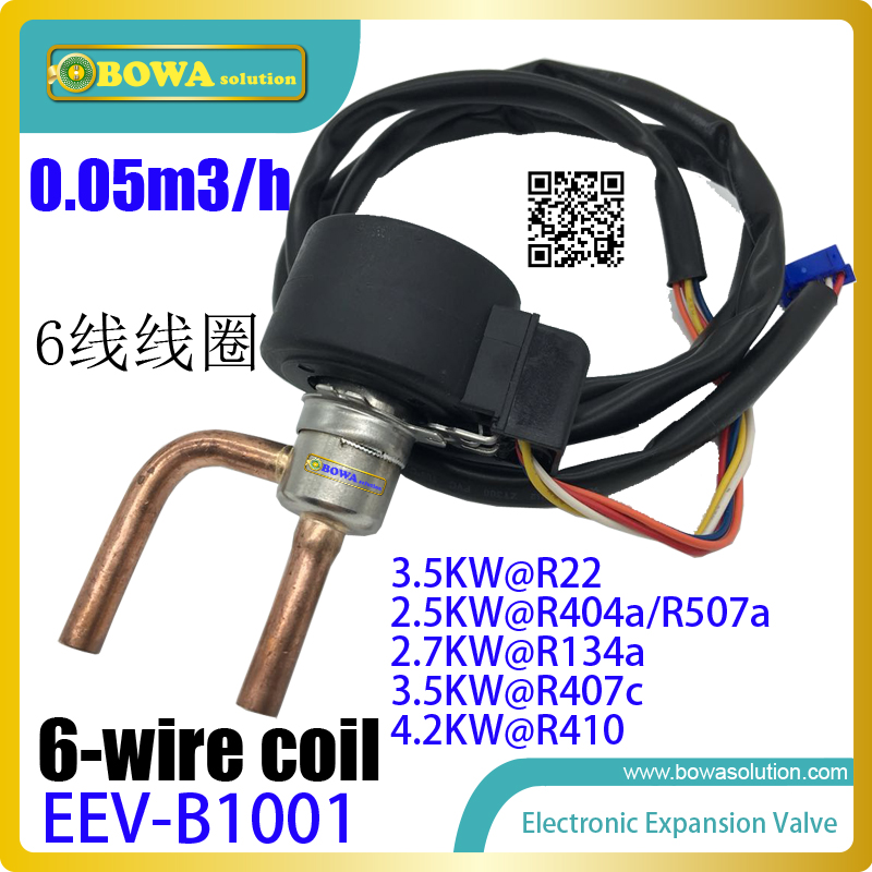 3.5KW Electronic Expansion Valve (EEV) suitable for kinds of small capacity equipment replace Danfoss Electronic Expansion Valve large cooling capacity indepedent electronic expansion valves eev unit suitable for tandem compressor unit or compressor rack