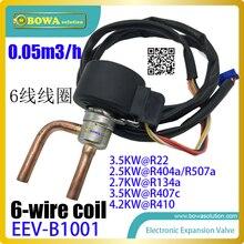 3.5KW Электронный расширительный клапан (EEV) подходит для виды малой мощности оборудования заменить Danfoss электронный расширения клапан