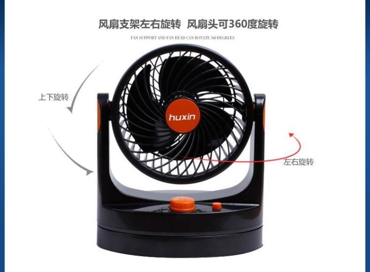 fan-505ZD12V1T AND fan-506ZD24V1T all (1)