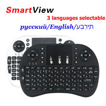 Original i8 Mini Teclado Inalámbrico con Inglés Ruso Hebreo 3 versiones Air Mouse Para xBox360 Smart TV Tablet PC Portátil