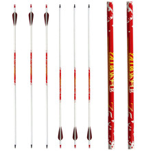 High Proportion White Carbon Arrows Spine 500 For Hunting Shooting 28/29/30Inch Archery Arrow Shaft With TPU Vanes 6PK