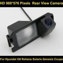 PAL HD 960*576 Пиксели Парковка заднего вида Камера для Hyundai I30 ROHENS Solaris Genesis Coupe автомобилей Водонепроницаемый резервного Обратный Камера