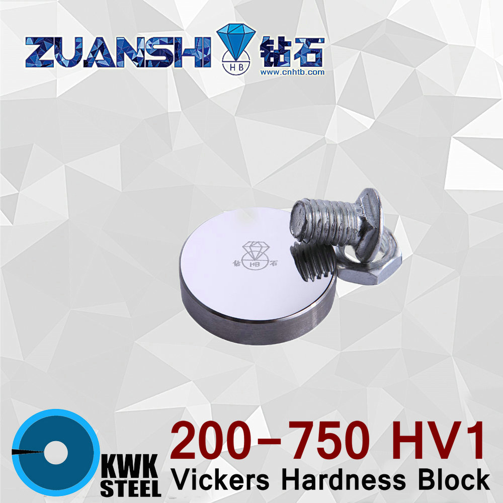 Vickers Hardness 200-750HV1 Micro HV1 HV Metallic Hardness Reference Blocks Hardness Test Standard Block for Hardness TesterVickers Hardness 200-750HV1 Micro HV1 HV Metallic Hardness Reference Blocks Hardness Test Standard Block for Hardness Tester