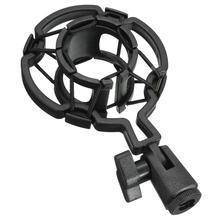AABB-Универсальный профессиональный конденсаторный микрофон, держатель для студийной записи, кронштейн для большого диафама, микрофонный зажим