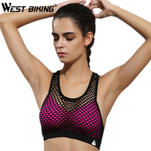 WEST FIETSEN vrouwen Naadloze Racerback Sport Bh Sexy Push Up Running Yoga Beha Fitness Yoga Workout Ondergoed(China)