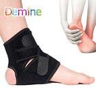Demine Inserts Heel ...