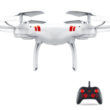 Flytec KY101 optical positioning drone with no camera high hold function foldable drone quadcopter Rc helicopter toy for kids