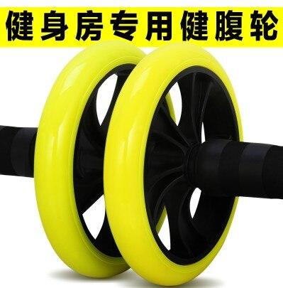 Trbušni kotač nijem trbušni kotač abdomen fitness oprema - Fitness i bodybuilding - Foto 2