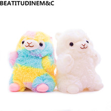 Cute Alpaca Hand Puppet Plush Toy Parent-child Early Learning Storytelling Toys Childrens Birthday Gifts