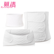 muqian 3 PiecesSet bandage Pregnancy Belt Postpartum Abdomen Postpartum Belly Band Pregnant Women pure cotton belly belt