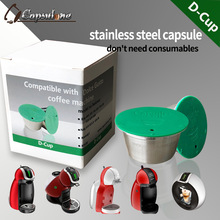 Capsulone/STAINLESS STEEL Metal 캡슐 Compatible 와 돌체 구스토 커피 기계 리필 Reusable 캡슐(China)