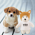 22cm Lonely Dog Plush Toys Dog Puppy Doll Soft Single Dog Kids Doll Toys Carton Stuffed Animals for Children Baby Birthday Gifts