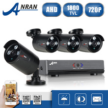 ANRAN AHD 4CH 1080N CCTV DVR Kit HD CCTV Security Camera System 4pcs 720P IR Night Vision Outdoor Survelliance Camera Kit