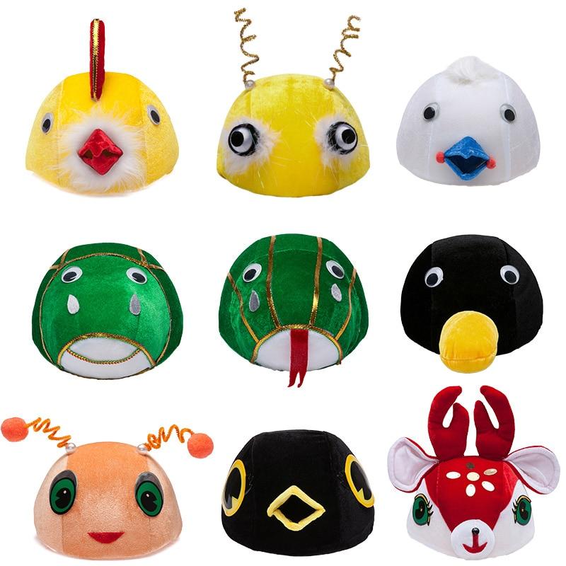 JinXuan Snake Snail Bird Bee Deer Reindeer Frog Flies Children Adult Cosplay Animal Costume Hat Headwear Mask Stage Show Party