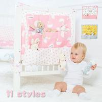 Cama Colgante Bolsa de Almacenamiento de bolsa de pañales del Bebé Cuna Cama Colgante Juguete organizador Del Pañal Bolsas de Almacenamiento de Bolsillo Recién Nacido ropa de Cama Cuna Conjunto R4