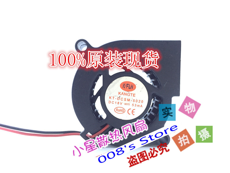 CPU <font><b>Cooler</b></font> Cooling Fan For K-FAN KANGTE KT-DCSM-5020 DC 18V 53mA 5020 5CM <font><b>50</b></font>*<font><b>50</b></font>*20MM 50X50X20MM 2 Pins Radiator image