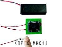 FREE SHIPPING 100% NEW Thin film pressure sensor pressure test display module new upgrade