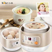220V Bear BB Porridge Automatic ELectric Cooking Pot Electricity Stew Pot Ceramic Material Stewing Pot EU/AU/UK Plug High Qualit