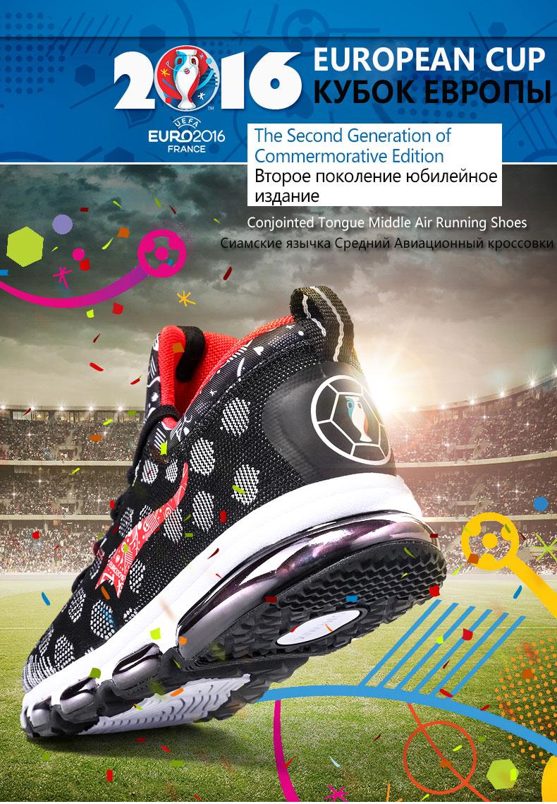 Walking Sneaker Net Running 3