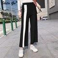 Side white stripe wide leg <font><b>pants</b></font> women fashion streetwear high waist trousers 2018 Autumn new winter casual <font><b>pants</b></font> <font><b>capris</b></font> female