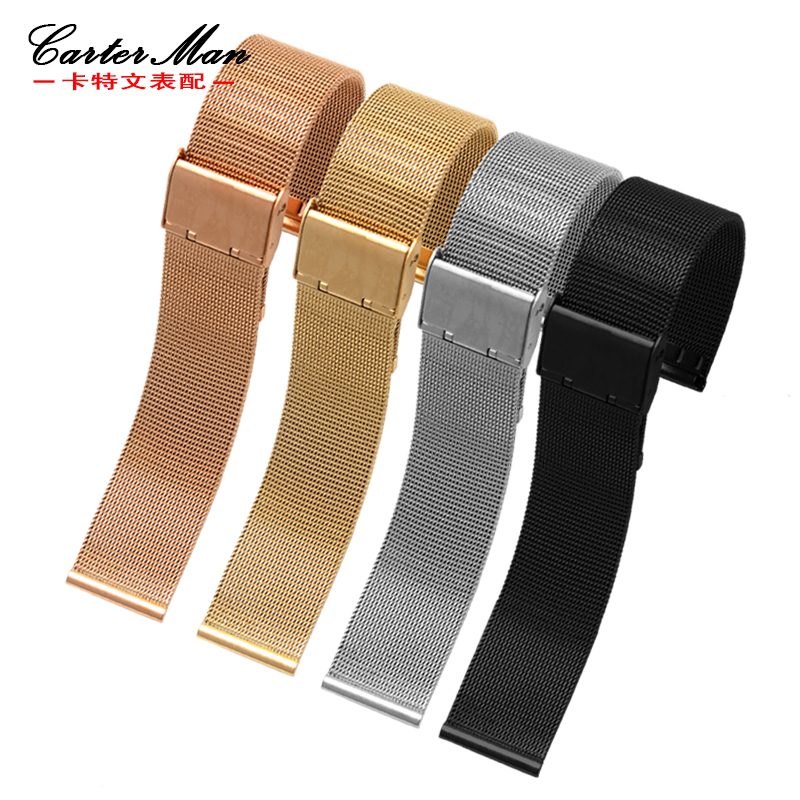 Stainless Steel Milan Replacement watchband strap Fashion goddess slim bracelet stainless steel gold black silver rose gold