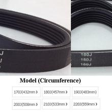 Free Shipping 170J Treadmill belt transmission belt quality
