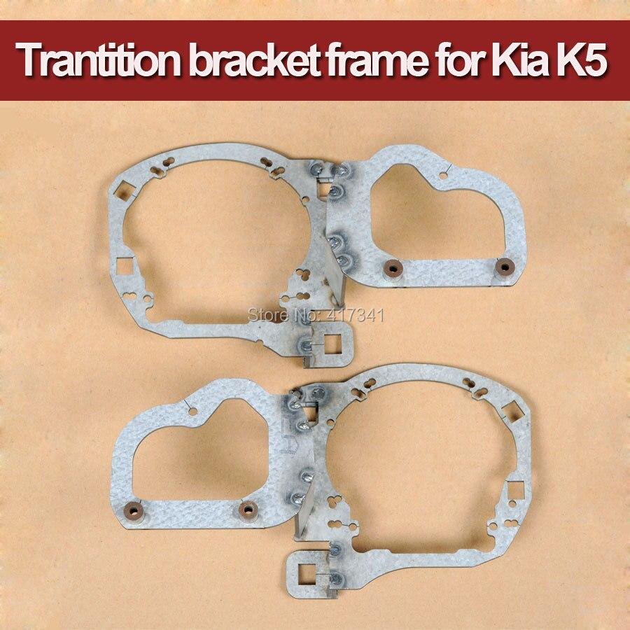 Support automatique de support en métal de pièces de modification de phare pour Kia K5 2011 remplacer Q5 Koito HL HID lentille de projecteur bi-xénon 2 PCS/LOT