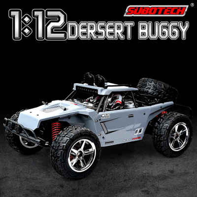 Speed Bo BG1513 stunt buggy 2.4G four-wheel drive 1:12 full size remote control climbing rc car high speed racing