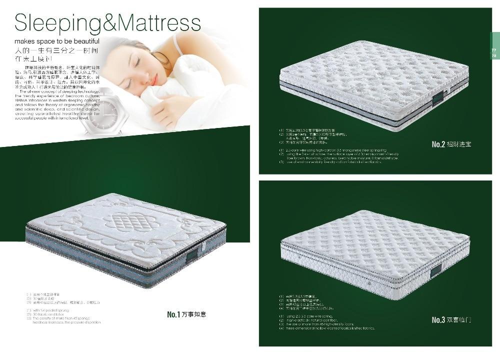 Foshan Nuevo Modelo Muebles de Dormitorio King Size Cama Precios en ...