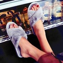 Женские тапочки, зимняя обувь на плоской подошве, забавные домашние сандалии, женская домашняя обувь, меховые теплые мягкие слипоны, черные, розовые, серые женские шлепанцы
