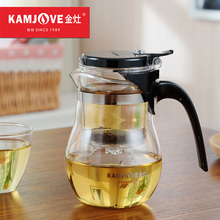 [GRANDEZA] TP-832 Kamjove Elegante taza de té de la flor olla arte del té taza de cristal resistente al calor juego de té Kamjove kamjove gongfu tetera