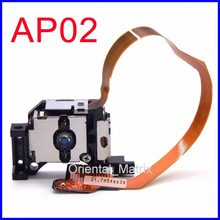 Frete grátis alpine ap02 óptica pick up AP-02 carro cd laser lente para alpine CHA-S634 CHM-S630 CHM-S620 carro cd-changer