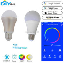 E27 WiFi կրկնողիչ Extender Booster Ամրացուցիչ Smart Home Wifi Bulb ESP8266 for 2.4G Router IOS Android APP համար Echo Alexa Google