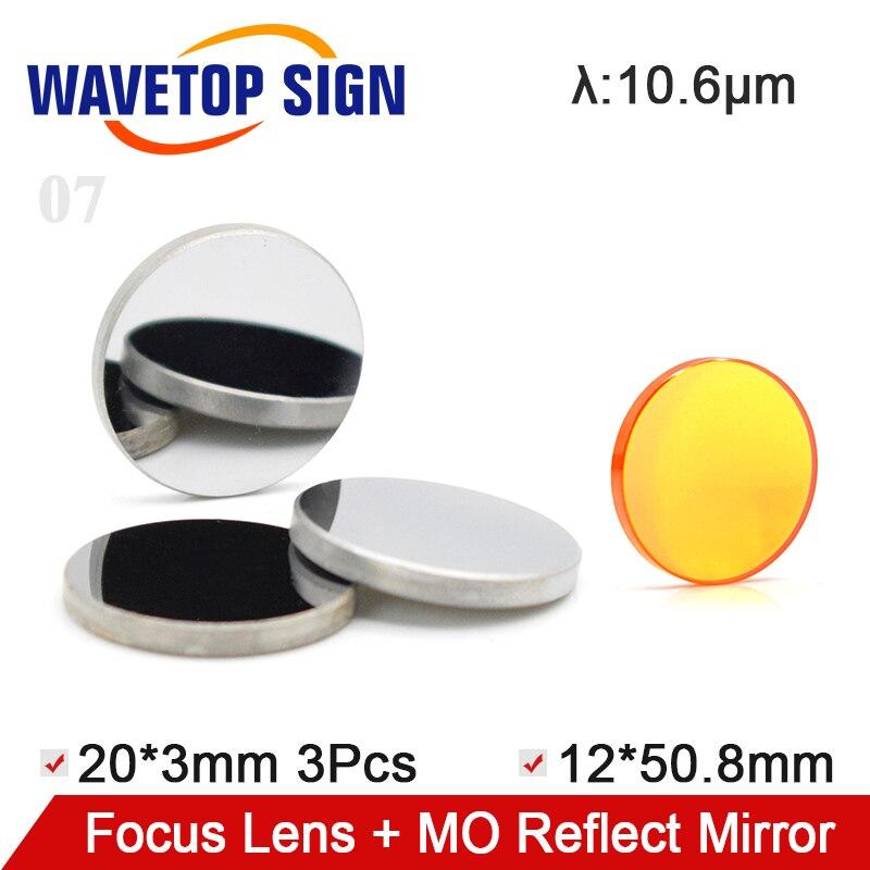 Lente de Foco WaveTopSign Dia.12mm Distância Focal 50.8mm 1Pcs + MO Espelhos 20x3mm 3PCS para 3020 K40 Co2 Carimbo Máquina de Gravura do Laser
