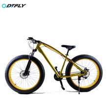 26×4.0″Super Wide Tire Snow Bike 21 Variable Speed Net Color Bicycle Double disc Bicicletas Mountain Bike YS-35
