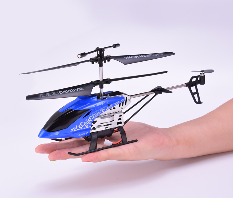 ヘリコプターバロメーター高度ホールドと強力なパワーアルミ合金建設ドローンライトギフト JJRC JJRIC グラム 1