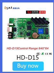 HD控制卡关联_01