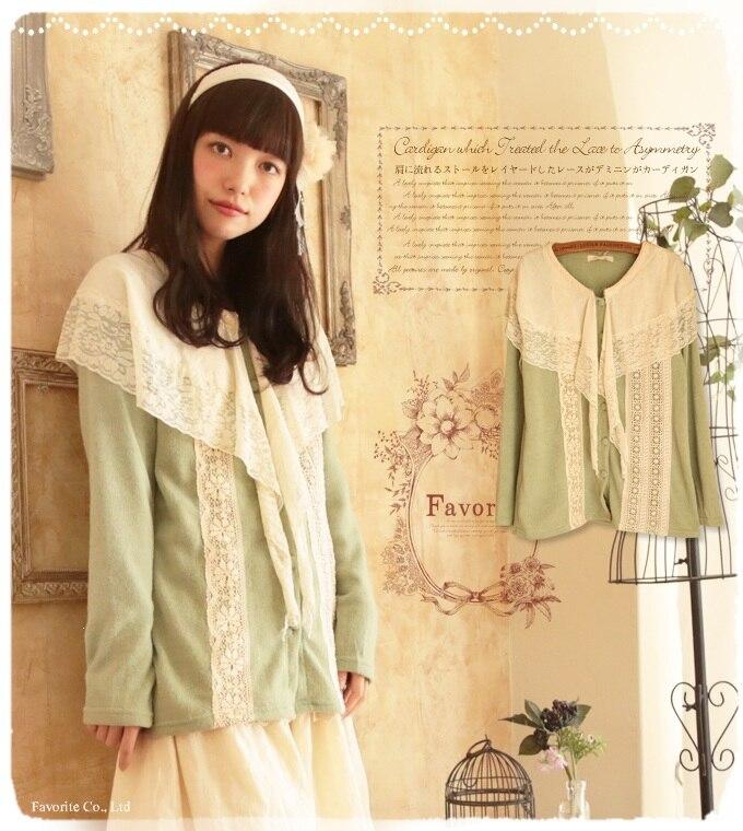 Mori Girl Lolita стиль шарф воротник кружевной топ футболка свободные большие размеры для женщин Cawaii Лолита девушка качество рубашки туника топ одежда - Цвет: green