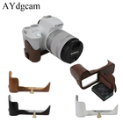 New PU Leather Camera Case Half Body For Canon 200D Btootm Cover Open battery Black Coffee Brown