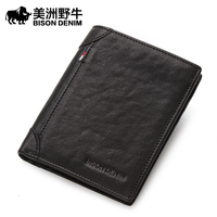 The Buffalo Man Purse Short Leather Wallet Leather Leather Thin Vertical Male Youth Qian Jiachao Wallet