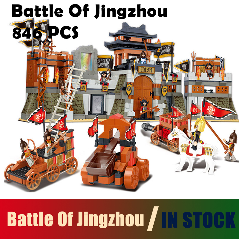 Compatible with lego city Model building kits Knight Three Kingdoms Battle Of Jingzhou 3D blocks Educational toys hobbies