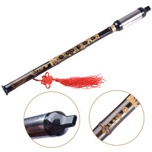 1Pc Chinese Ethnic Instrument Black Bamboo Bawu Pipe BaWu Flute Tune G Detachable
