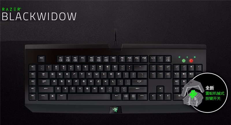 Razer BlackWidow Mechanical Keyboard Wired Backlit 60 Million Keystroke 5  Special Macro Button Anti-ghosting Keyboards For PC